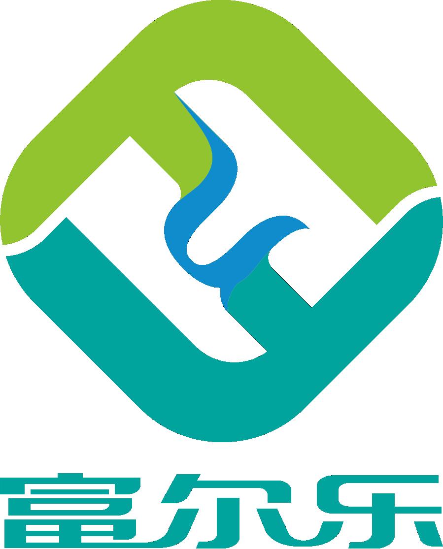 广州富尔乐健康科技股份有限公司