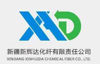 新疆新辉达化纤有限责任公司