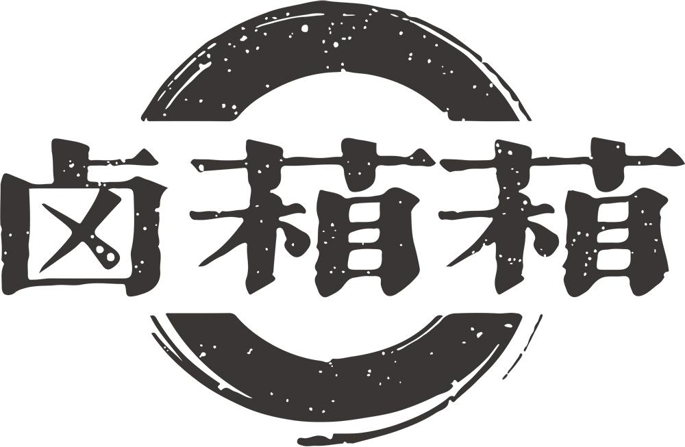 淮安帝煌食品有限公司LOGO