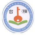 昆明市臺湘科技學校