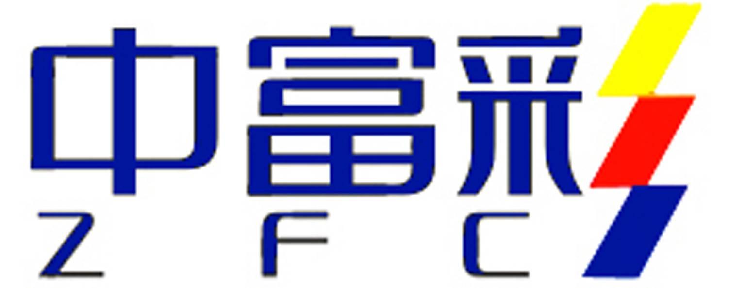 杭州中富彩新材料科技有限公司LOGO