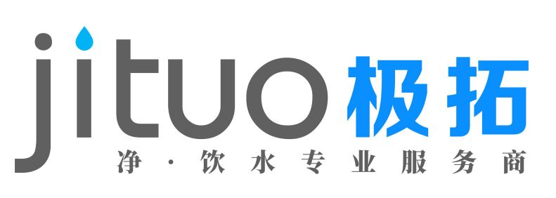 苏州极拓商贸有限公司LOGO