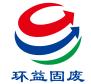 上海環益環境科技發展有限公司LOGO