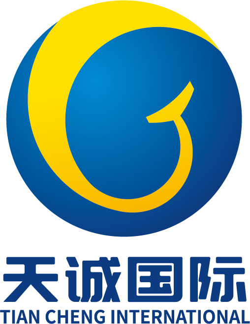 浙江天诚供应链有限公司LOGO