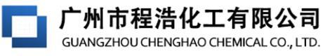 廣州市程浩化工有限公司LOGO