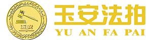 四川玉安珐拍科技有限公司LOGO