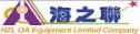 廣州市海之聯辦公設備有限公司LOGO