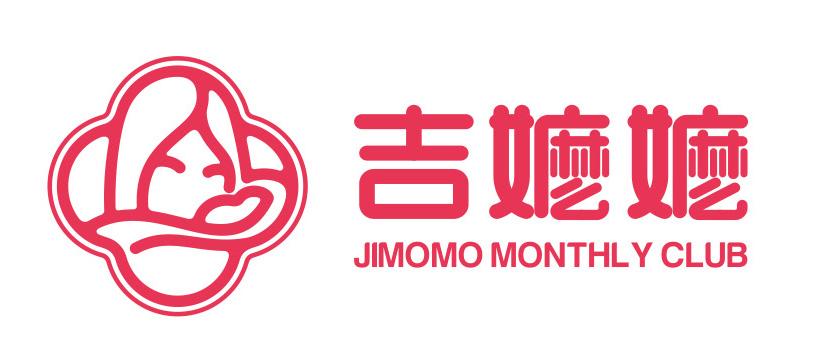 浩婻母嬰健康管理咨詢(南京)有限公司LOGO