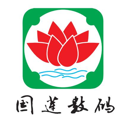 云南国莲数码科技有限公司LOGO