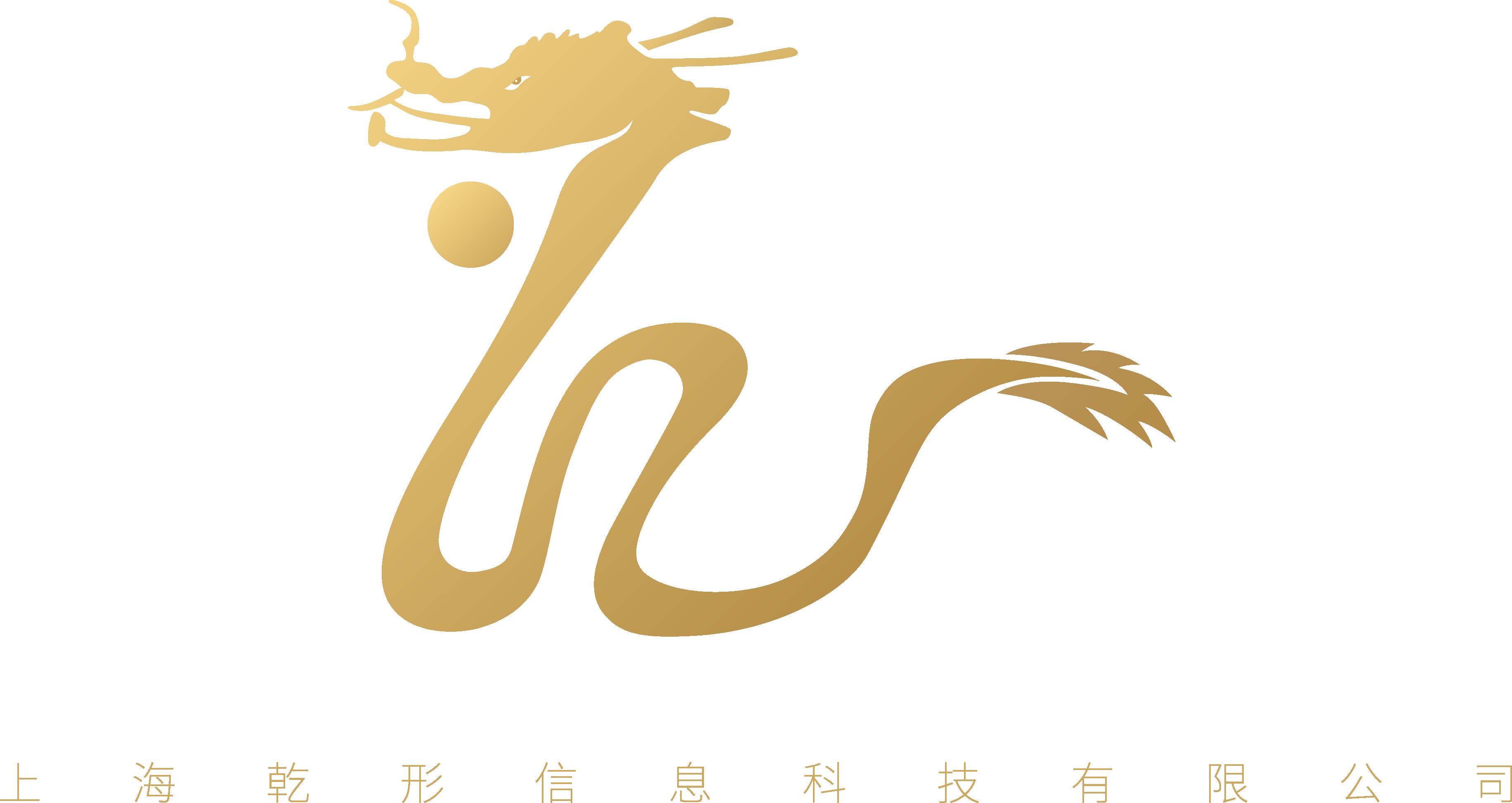 上海乾形信息科技有限公司LOGO