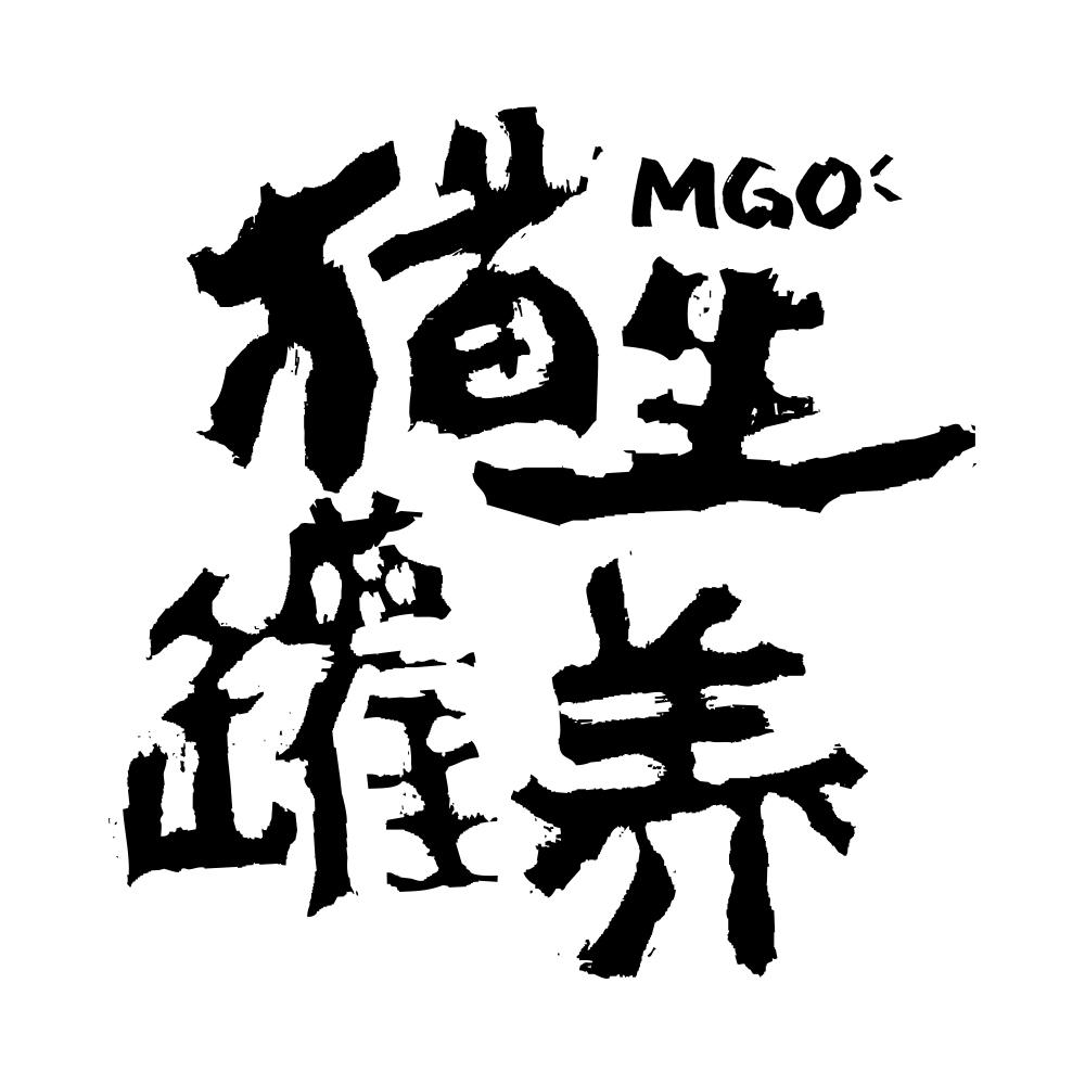 味它(杭州)宠物食品有限公司LOGO