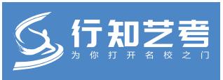 贵阳南明区行知培训学校有限公司LOGO