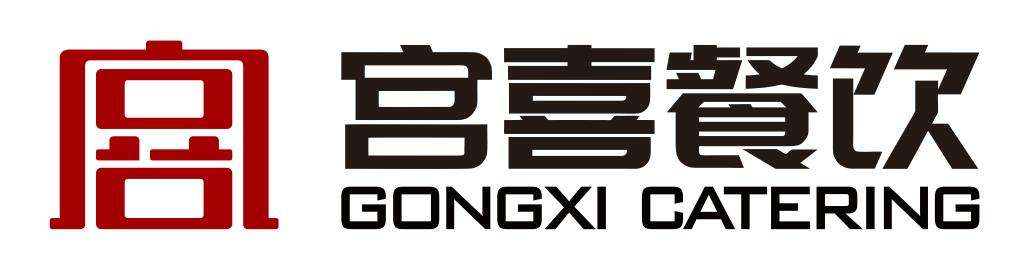 上海宮喜餐飲管理有限公司