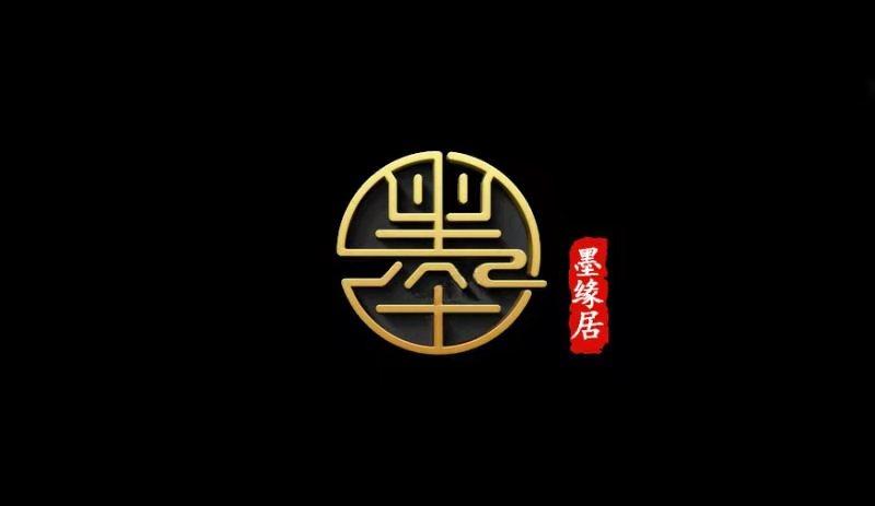 南京墨緣居文化傳媒有限公司