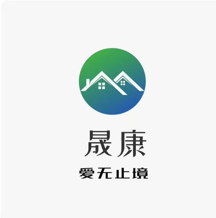 云南晟康**科技有限公司LOGO