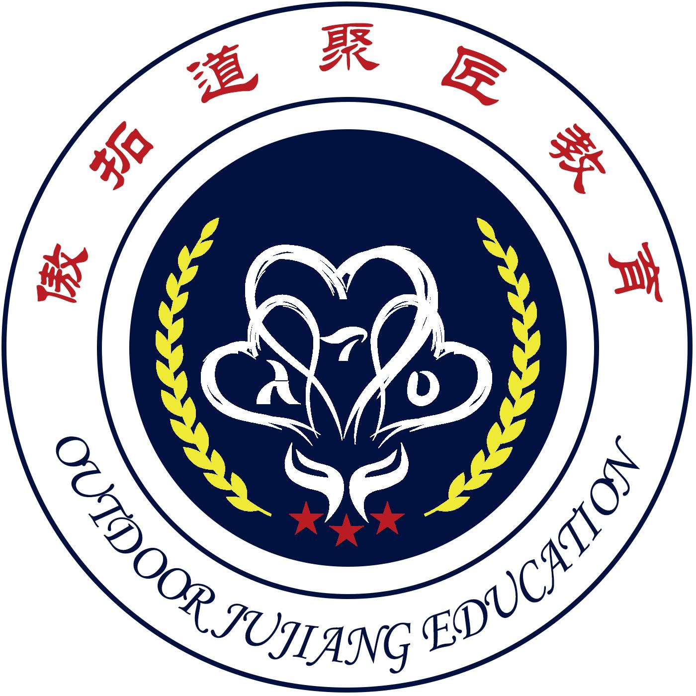 傲拓道聚匠教育科技(云南)有限公司