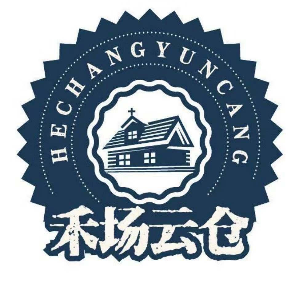 上海禾場供應鏈管理有限公司